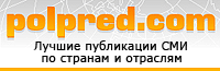 polpred_banner