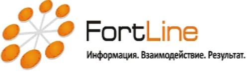 fortline_logo