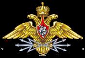 logo_ecru