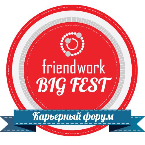 logo-FW-BF-500x500