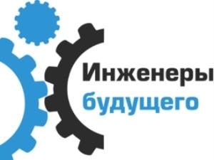 in-future_logo