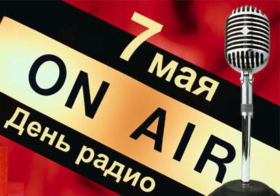 24408554_Den_radio_08