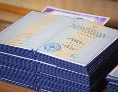 1374477127_poddelnyy-diplom
