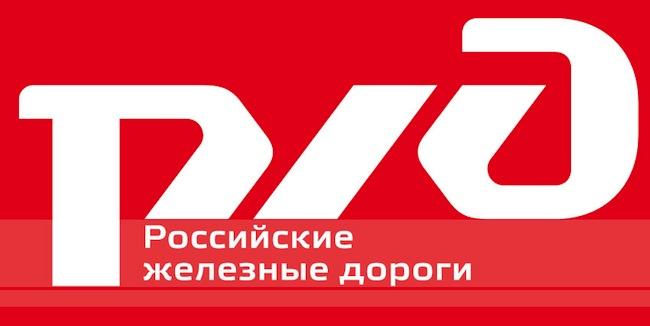 RZD_logo