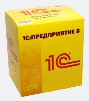 1c_predpriytie