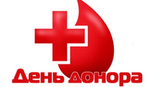 Na-Kirovke-otmetyat-Den-donora