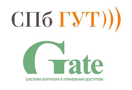 logo_spbgut_i_gate_small1